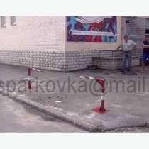 Парковочный мини-шлагбаум механический., в Москве