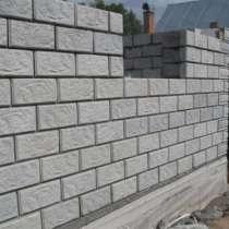 Клей для блоков универсальный, в Иванове