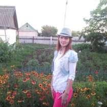 Алёна, 35 лет, хочет найти новых друзей – Алёна, 35 лет, хочет найти новых друзей, в Оренбурге