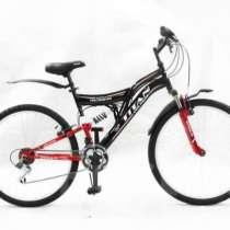 """Двухподвес Велосипед Titan Voltage 26 GW112-26"""", в Арсеньеве"""