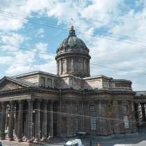 Квартира на Казанской площади, в Санкт-Петербурге
