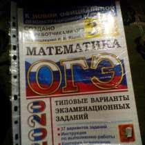 Учебник, в Коврове