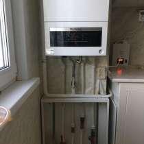Техническое обслуживание газовых котлов, в Апрелевке