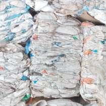 Закупаем полимерное сырье ПНД (канистра, ящик мясо-молочный), в Батайске
