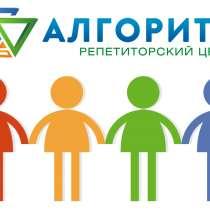 Репетитор физики в Днепре (Тополь, Квартал), в г.Днепропетровск