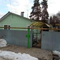 Продажа дома, в Заволжье