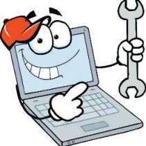 Пятигорская компьютерная помощь: сложный ремонт и установка, в Пятигорске