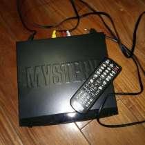 Продаётся dvd плеер Mistery, в Уфе