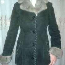 Продам натуральную дублёнку, в г.Усть-Каменогорск