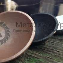 Банный чан для купания над костром, в Магнитогорске