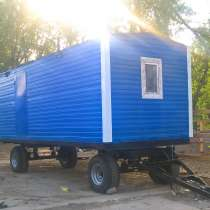 вагончик на шасси, в Красноярске
