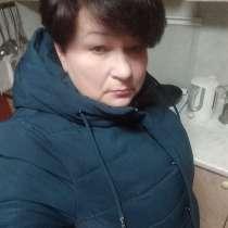 Надежда, 53 года, хочет познакомиться – Познакомлюсь с мужчиной, в Пскове