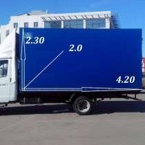 Перевозка грузов переезд грузоперевозки грузчики, в Голицыне