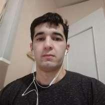 Kishvar, 24 года, хочет пообщаться, в Москве