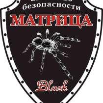 Видеонаблюдение и Охранная Сигнализация, в Севастополе