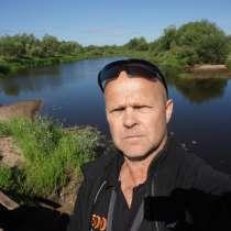 Дмитрий, 51 год, хочет пообщаться, в Москве