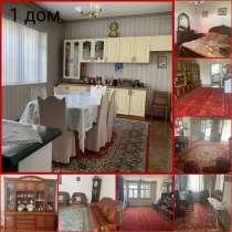 Продаются 2 жилых дома с мебелью во всех комнатах (Жибек Жол, в г.Бишкек