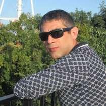 Nizam, 39 лет, хочет пообщаться, в г.Тбилиси
