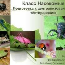Репетитор по биологии и химии, в г.Могилёв