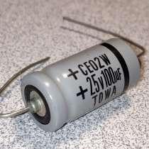 Винтажный японский конденсатор электролит, в Москве