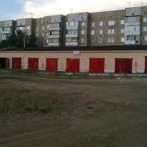 Монолитный гараж рядом со 101 школой (в Гульдере-2\Таттимбет, в г.Караганда