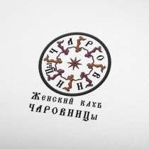 Клуб любителей лоскутного шитья, в Ижевске