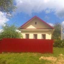 Продам дом в центре города Городок Витебской обл, в г.Городок