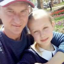 Дима, 41 год, хочет пообщаться, в г.Краков