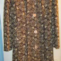 Оригинальное демисезонное пальто, в Калининграде