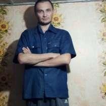 Андрей, 36 лет, хочет познакомиться – Андрей, 36 лет, хочет пообщаться, в г.Павлодар