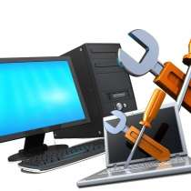 Обслуживание и ремонт компьютеров, в Пятигорске