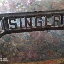 Продам швейную машину zinger, в Юрге