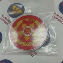 Изготавливаем значки с Вашим фото или макетом, в Иванове