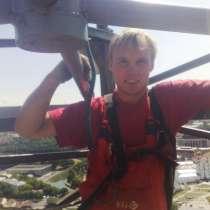Дима, 29 лет, хочет познакомиться – Дима, 29 лет, хочет познакомиться, в г.Минск