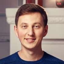 Создание и доработка сайтов в Ростове-на-Дону, в Ростове-на-Дону