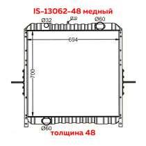 Продам радиатор охлаждения двигателя на ISUZU, в Владивостоке