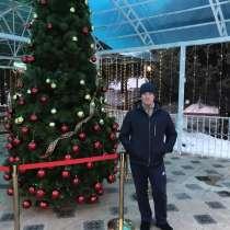 Миша, 45 лет, хочет пообщаться, в г.Зыряновск