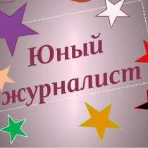Бочки б/у и новые, в Новосибирске