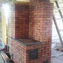 Кладка и ремонт кирпичных печей, в Улан-Удэ