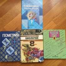 Школьные учебники, в Махачкале