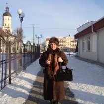 Французский язык и РКИ, в Москве