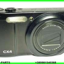 Фотоаппарат RICOH CX4, в г.Нововолынск