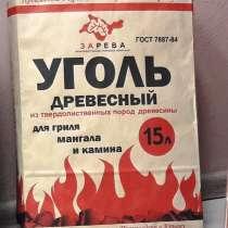 Бумажные пакеты для угля, наполнителя для животных, в Москве