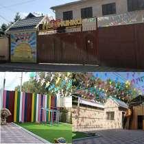 Детский сад Изюминка, в г.Бишкек