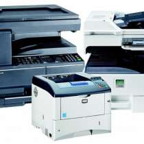 Скуп МФУ, принтеров(лазерных), сканеров ДОРОГО в Уфе, в Уфе