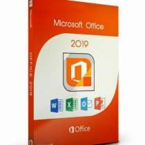 Microsoft Office 2019 Pro Plus Eternal orig Key, в Тюмени