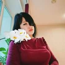 Светлана, 39 лет, хочет пообщаться, в Иванове
