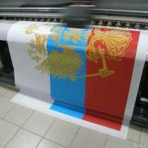Наружная реклама. Печать на баннере, пленке, в Волгограде