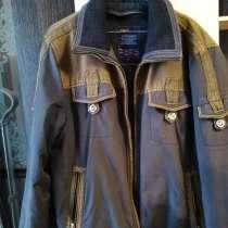 Куртка мужская, в Перми