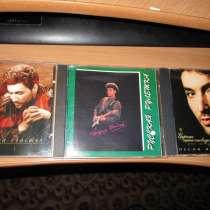 Вадим Байков - 3 альбома на СД дисках, в Москве